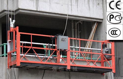 高空作业吊篮施工方案