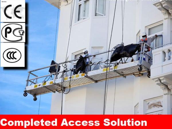 高空作业吊篮国家安全规范