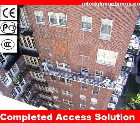 建筑工程吊篮需要采取哪些保护措施